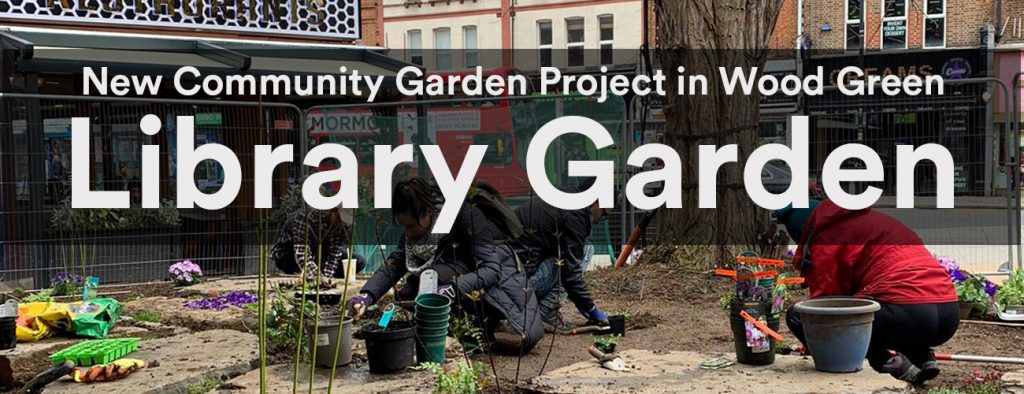 Library Garden Banner