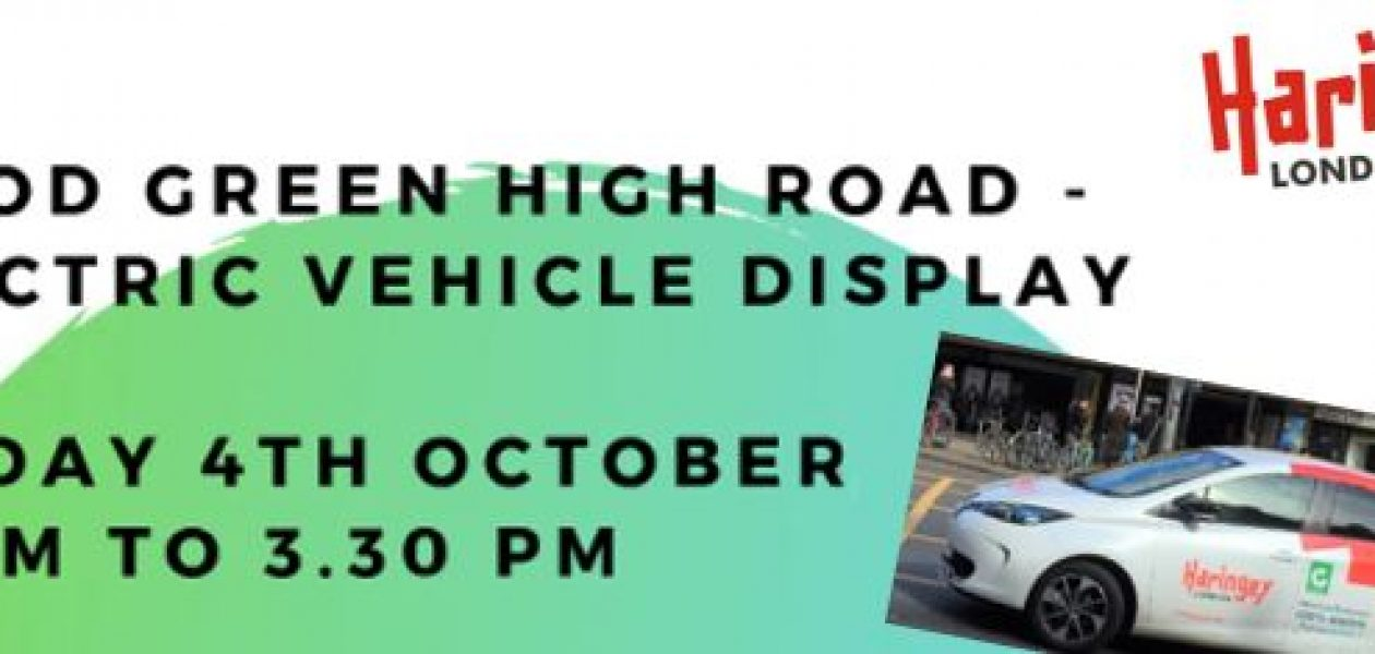 Wood Green High Road Electric Vehicle Display